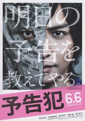 20150606_yokokuhan_01.jpg