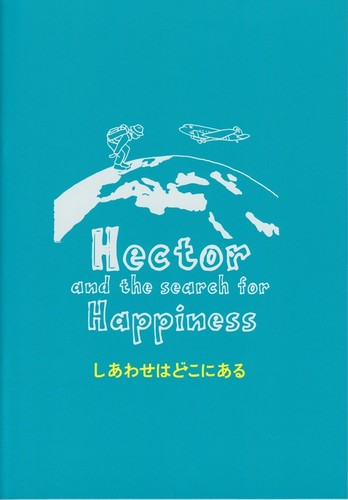 20150613_happiness_05.jpg