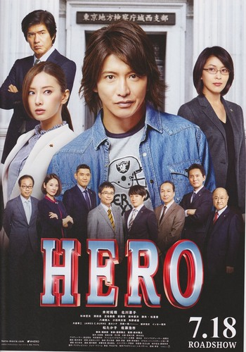 20150718_hero_03.jpg