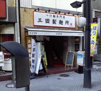三田製麺所 有楽町_1.JPG