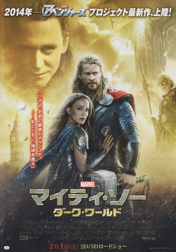 Thor2_2014020101.jpg
