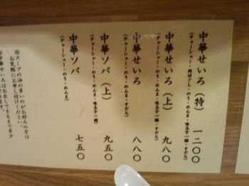 ishii_03.JPG