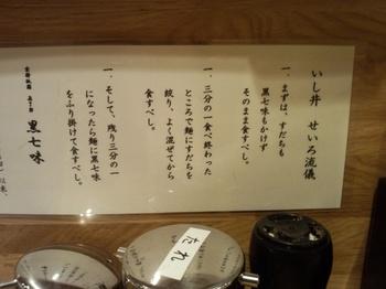ishii_04.JPG