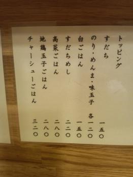 ishii_05.JPG