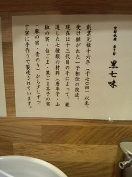 ishii_06.JPG
