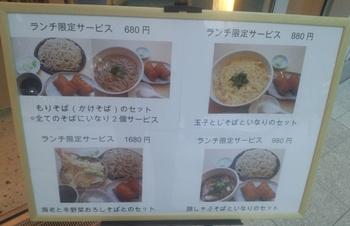 ishiraku_b.JPG
