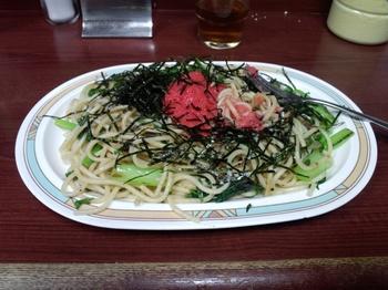 japone_mentai.JPG