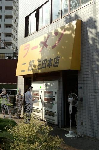 jirou_mita_201310.jpg