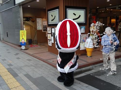 katsuoningen_04.JPG