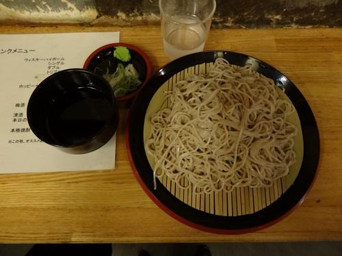 megumiya_01.JPG