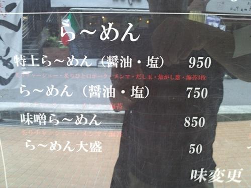 mejiro_04.JPG