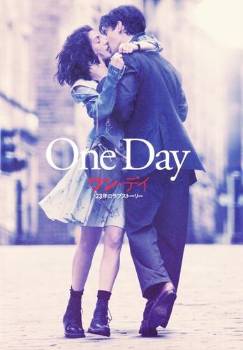 oneday_01.jpg