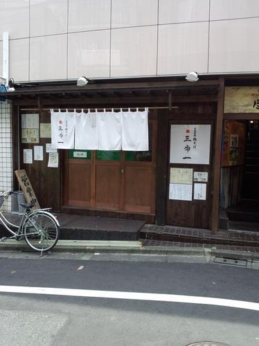 sanpoichi_02.JPG