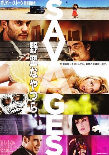 savages_2013030801.jpg