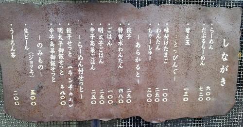shibaraku_05.JPG