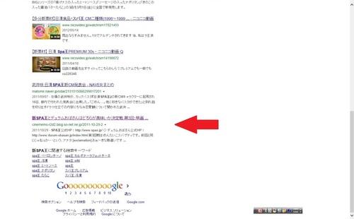 shinspaou2.jpg