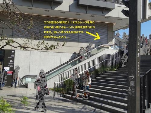 soramachi_comment.JPG