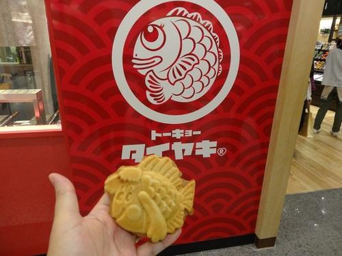 taiyaki_02.JPG