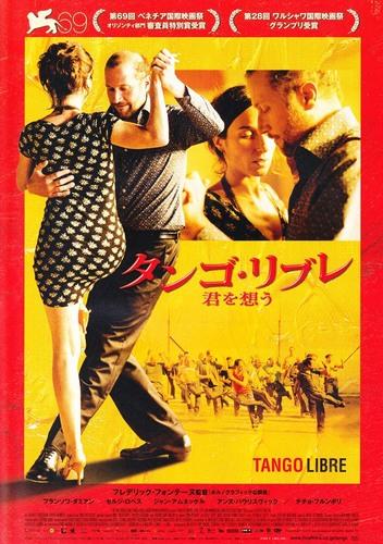 tangolibre_2013092801.jpg