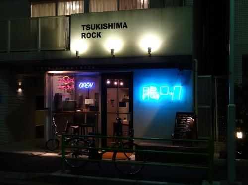 tukishimarock_02.JPG