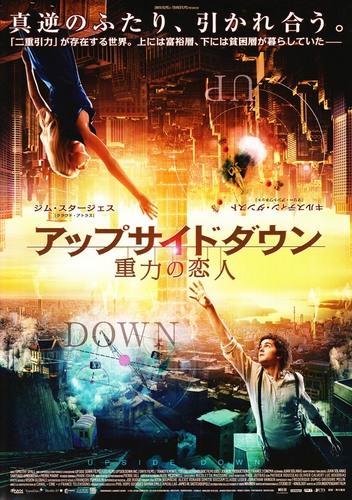 upsidedown_2013090701.jpg